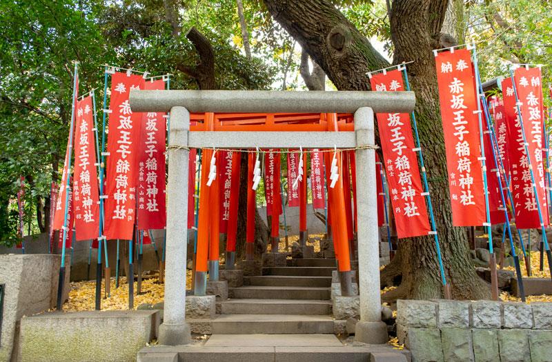 赤坂王子稲荷神社鳥居