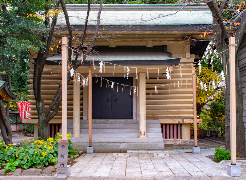 日枝神社の車祓所
