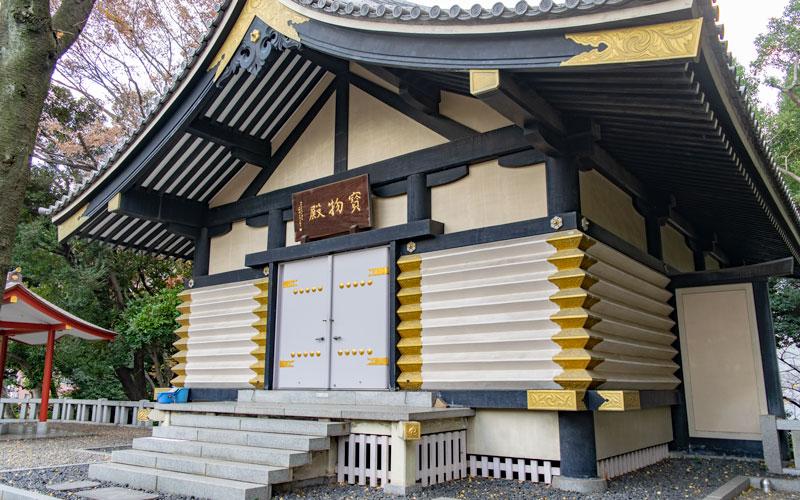 日枝神社の賽物殿