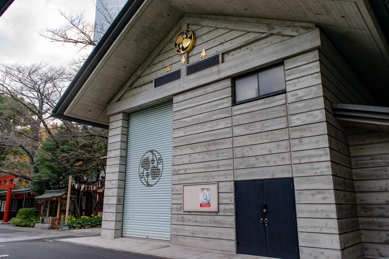 日枝神社の山車庫
