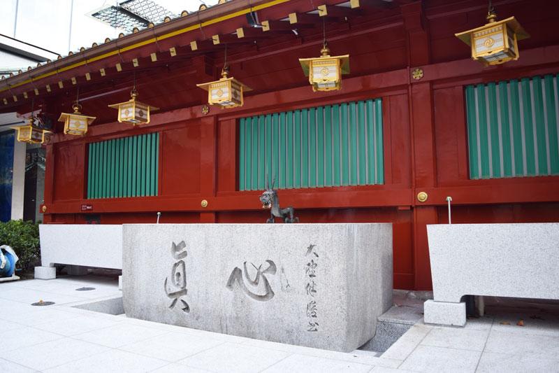 神田神社の手水舎