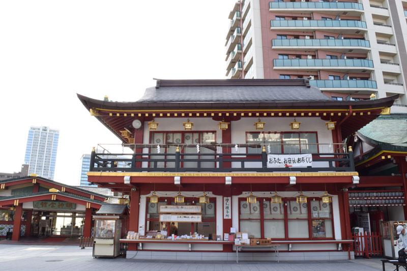 神田神社の社務所