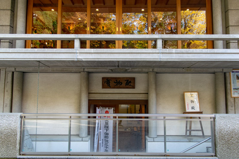 乃木神社宝物殿