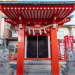 元徳稲荷神社