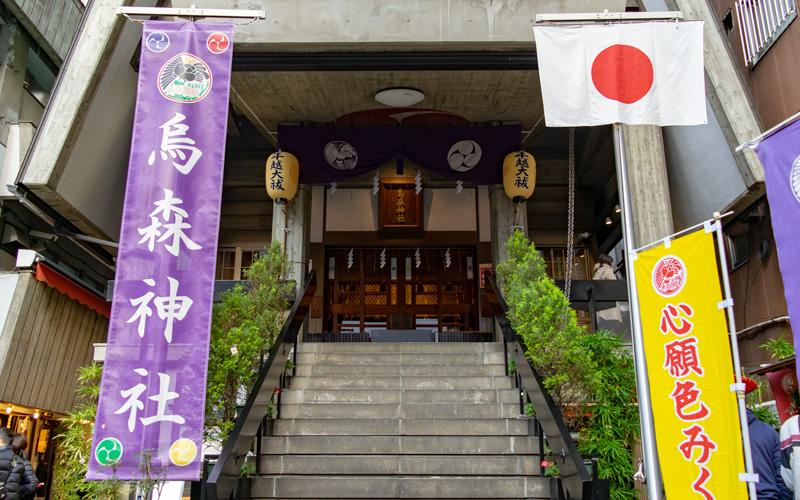 烏森神社の拝殿