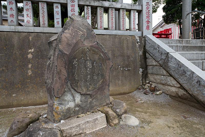 吾嬬神社石碑
