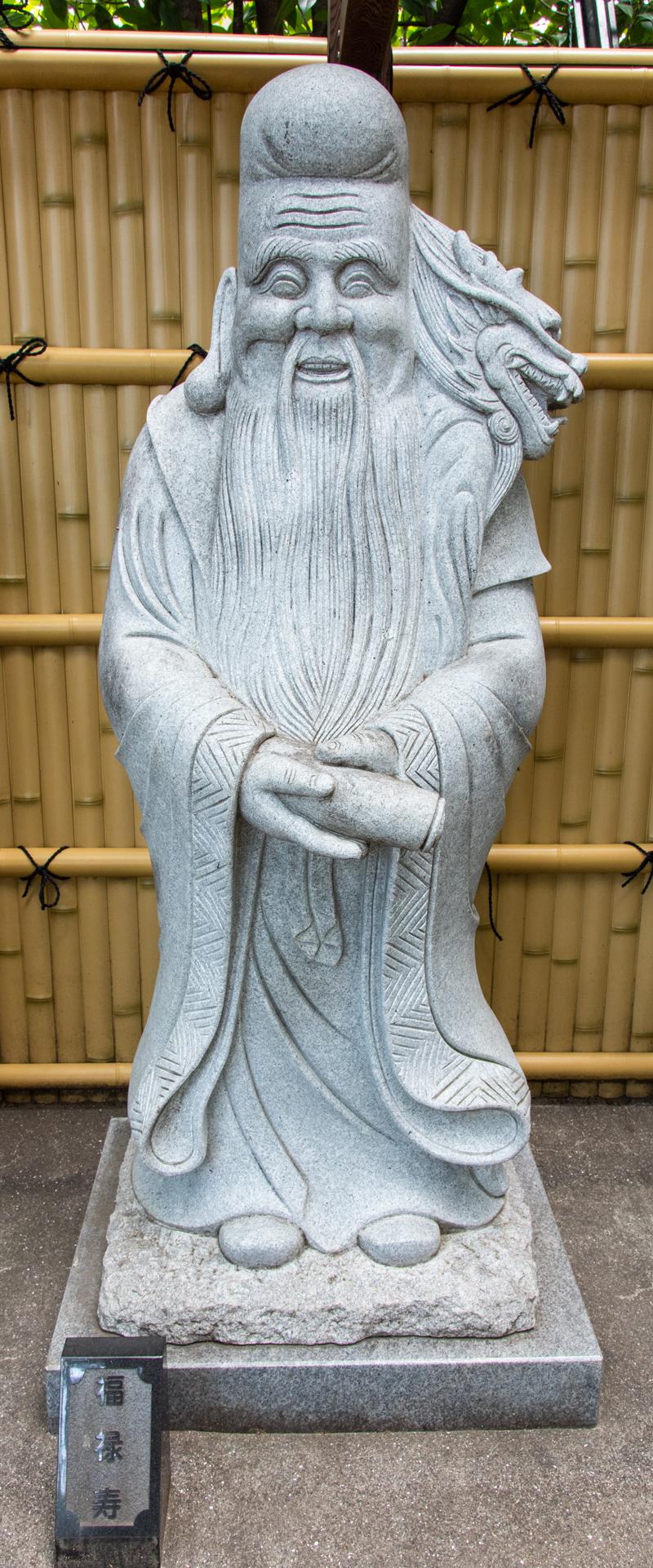 沼袋氷川神社 福禄寿