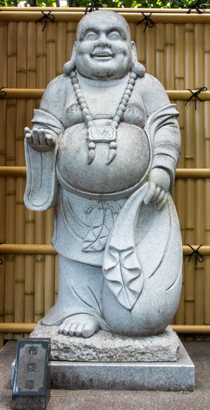 沼袋氷川神社 布袋尊