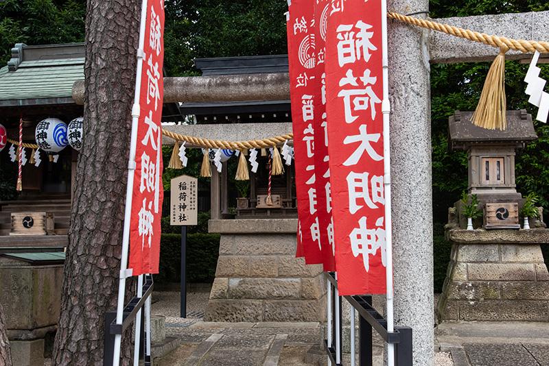 沼袋氷川神社 稲荷神社鳥居