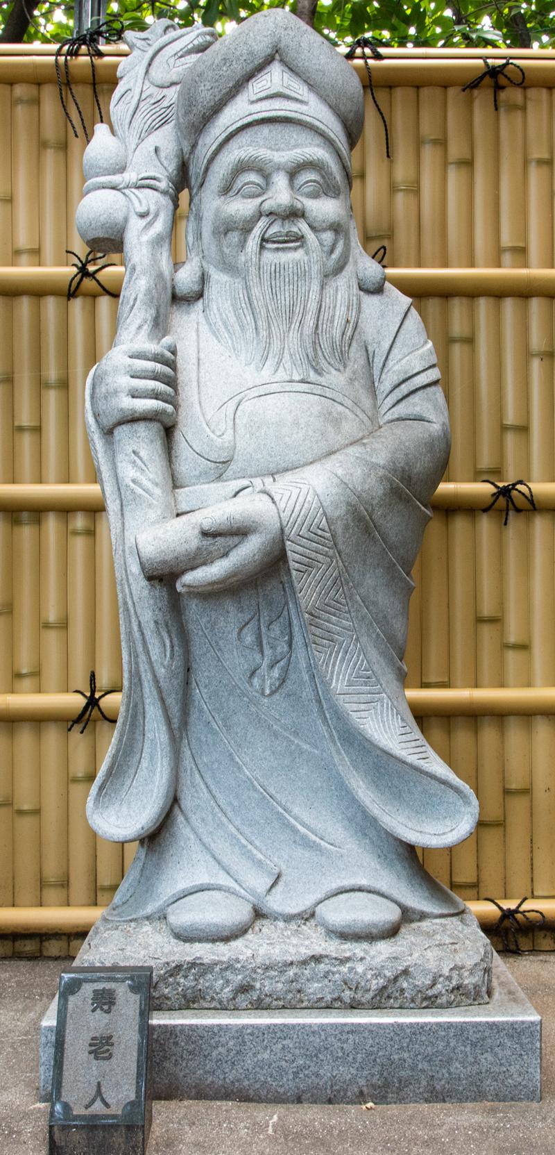 沼袋氷川神社 寿老人