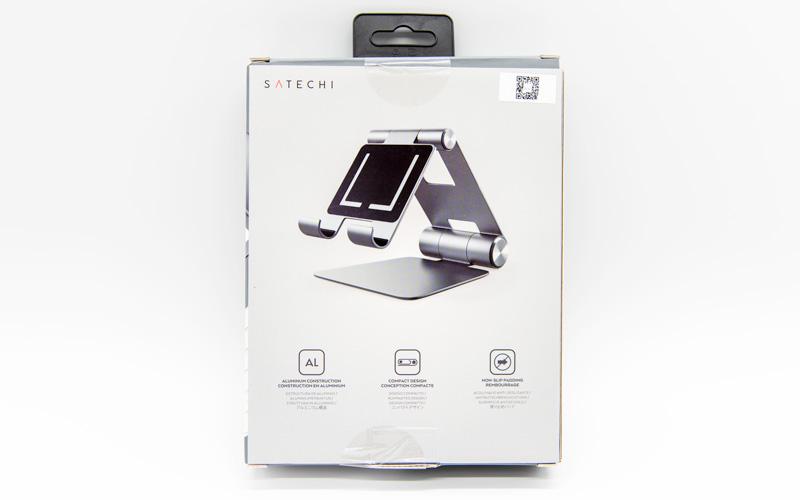 satechi R1 モバイルスタンド スペースグレイパッケージ裏