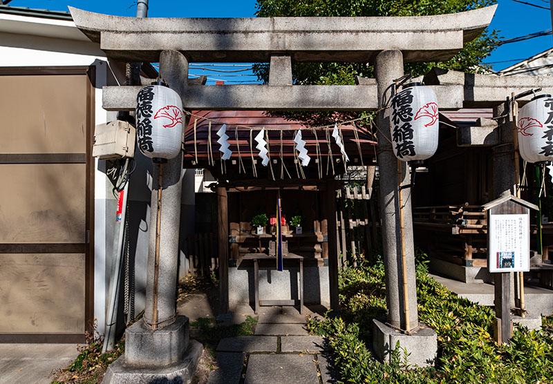 素盞雄神社 福徳稲荷神社