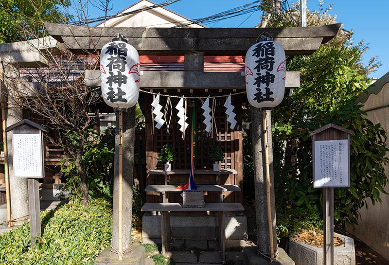 素盞雄神社 稲荷神社