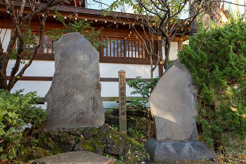 素盞雄神社 松尾芭蕉の碑