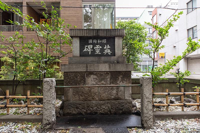 銀杏八幡宮 英霊碑