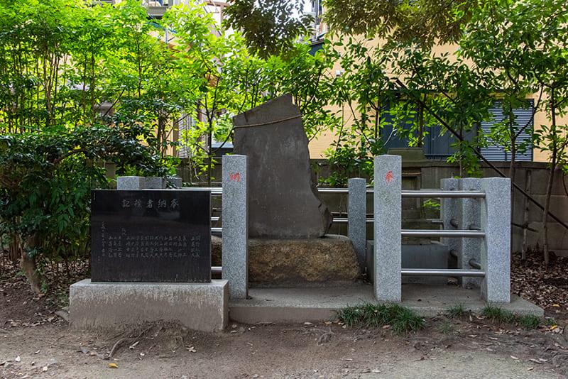 東小岩天祖神社 境内
