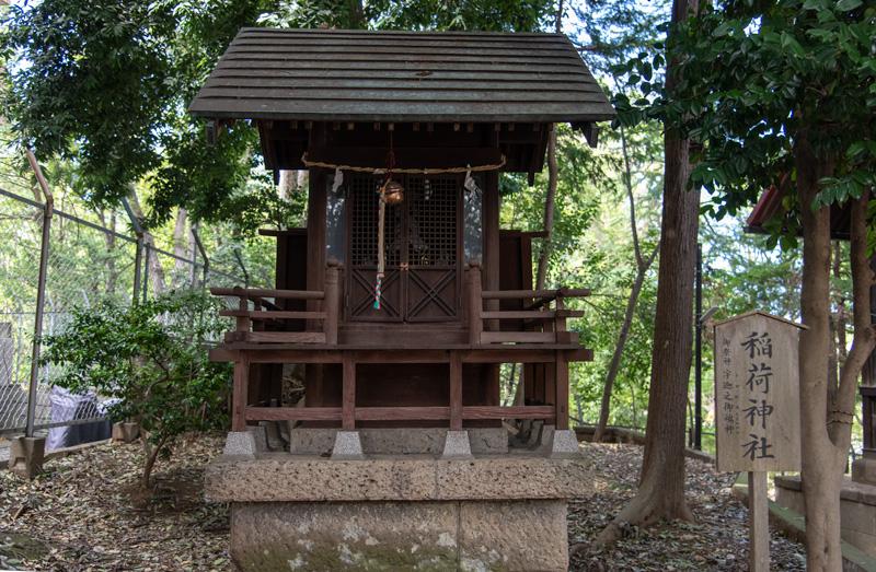 松ヶ丘北野神社 稲荷神社