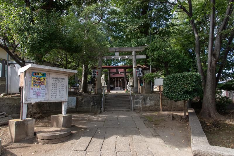松ヶ丘北野神社