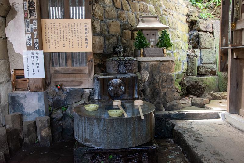 品川神社 阿那稲荷神社 御神水