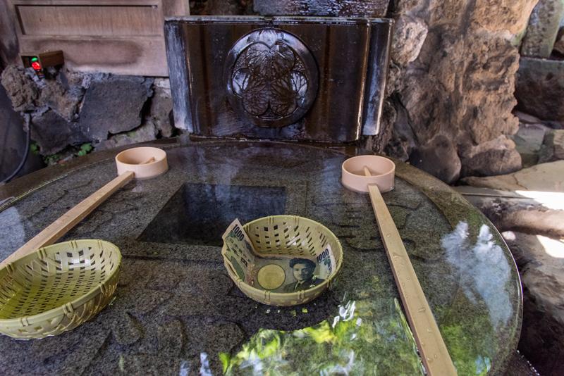 品川神社 阿那稲荷神社 銭洗い