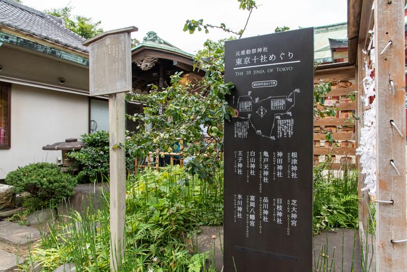 品川神社 東京十社