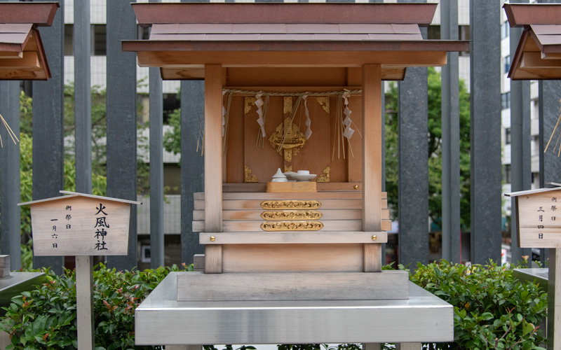 水天宮 火風神社