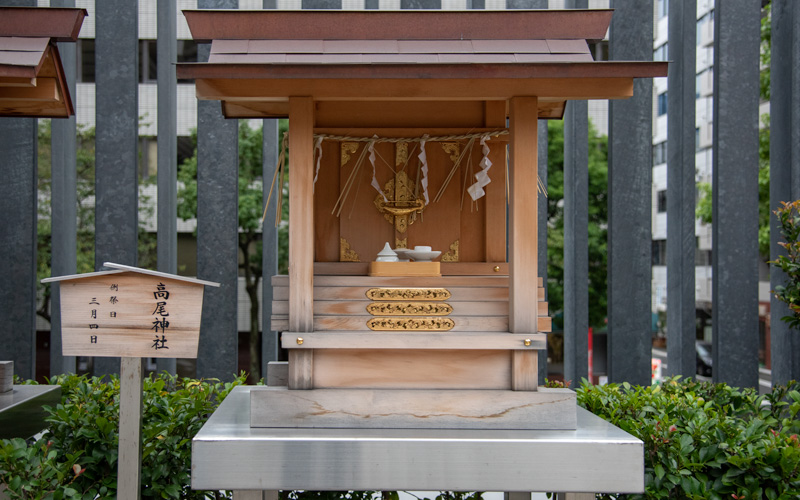 水天宮 高尾神社
