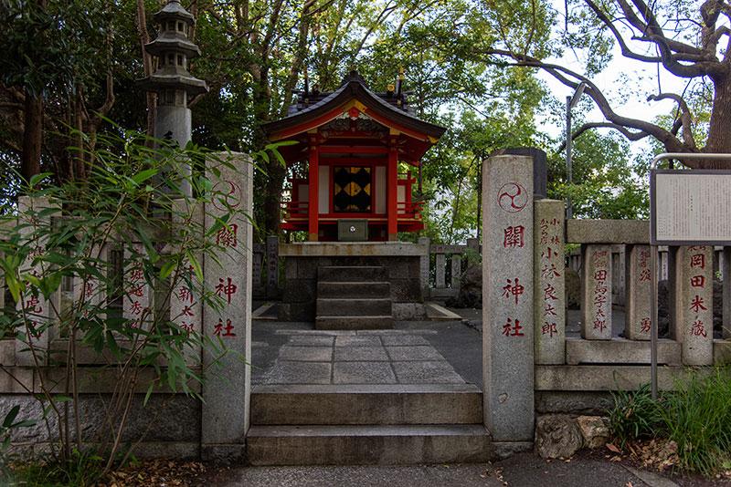 王子神社 関神社