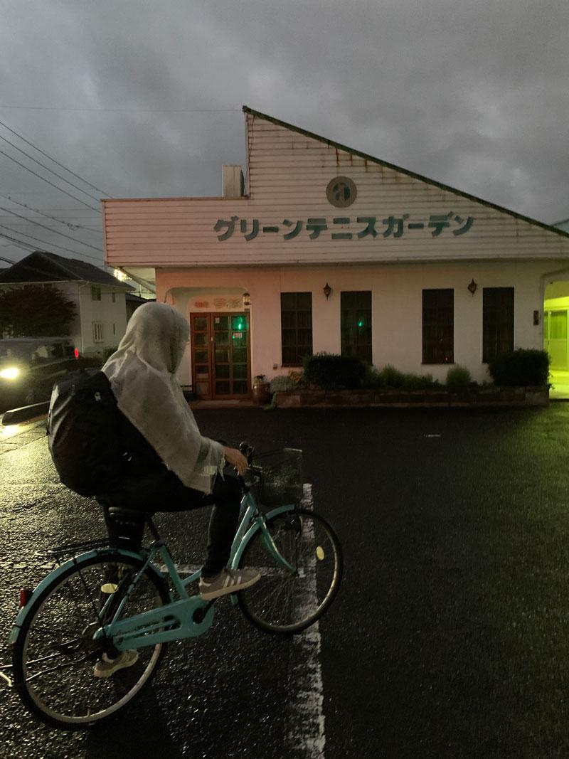 八重垣神社 グリーンテニスガーデン