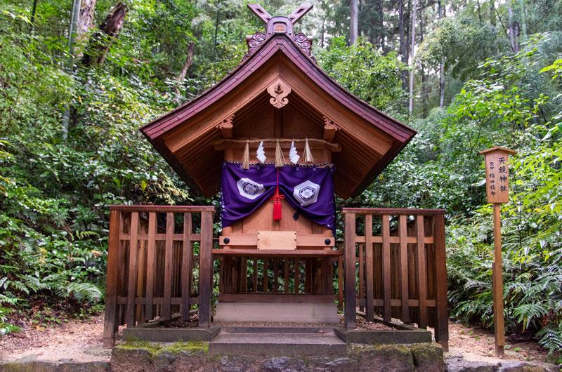 八重垣神社 天鏡神社