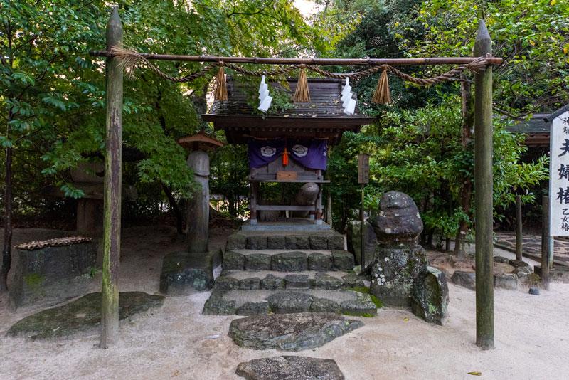 八重垣神社 山神神社