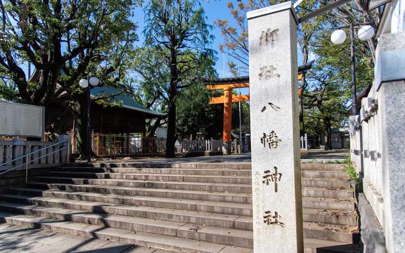 旗岡八幡神社 入口