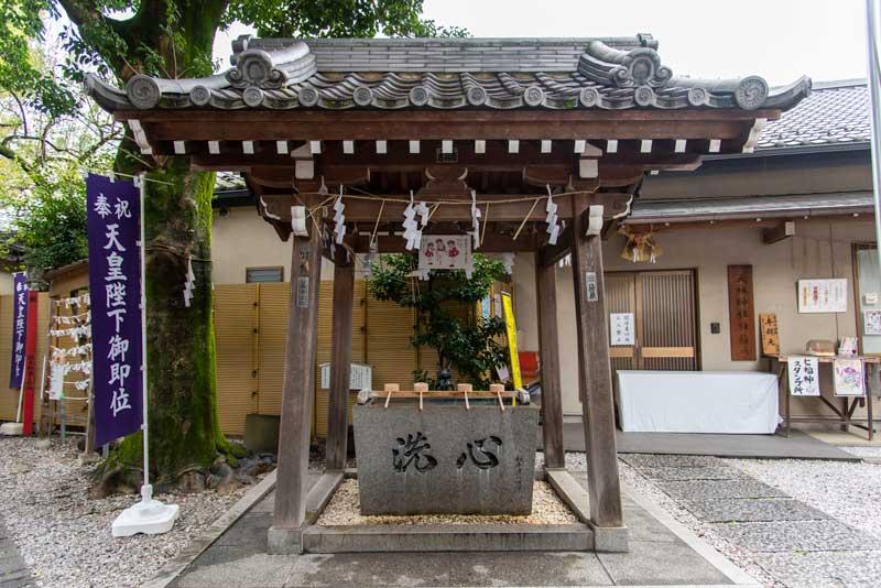 蛇窪神社 天祖神社 手水舎