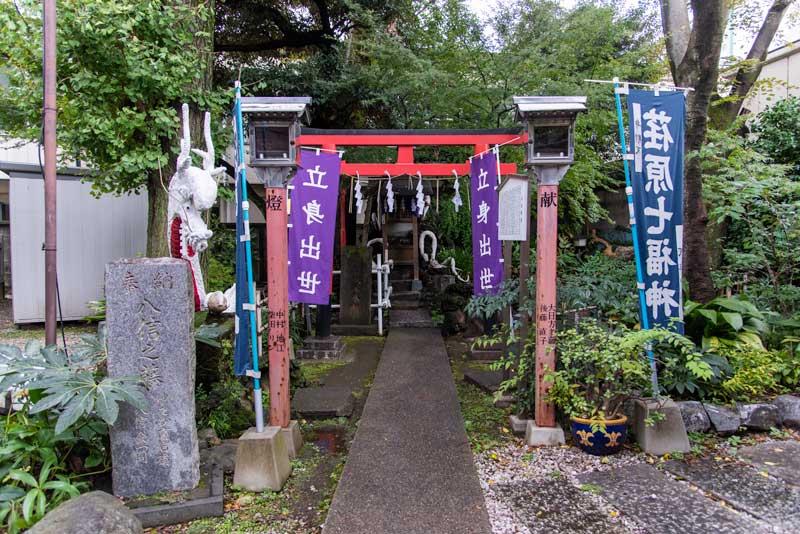 蛇窪神社 天祖神社 厳島神社入り口