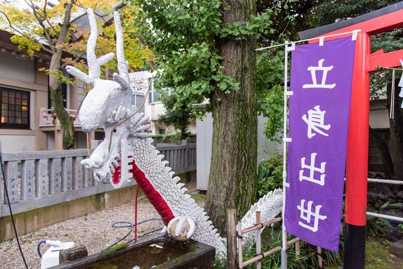 蛇窪神社 天祖神社 龍神様