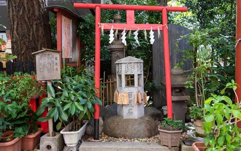 三崎稲荷神社 百度石