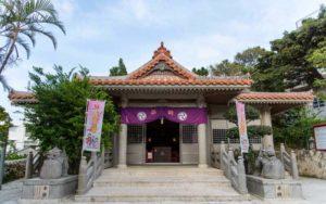 識名宮 拝殿