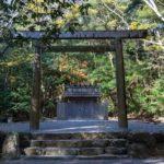 饗土橋姫神社 鳥居
