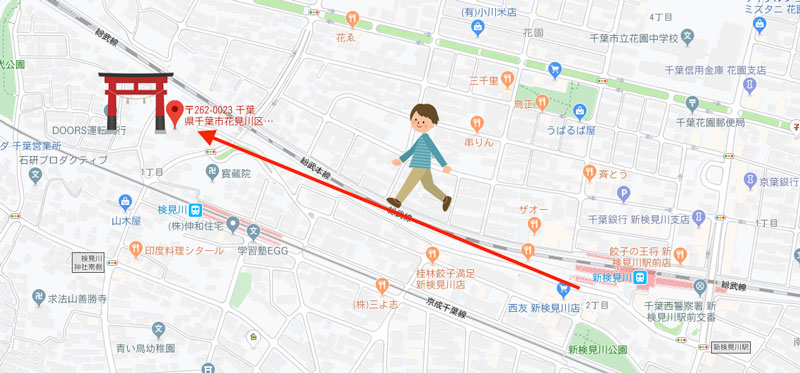 検見川神社までのマップ