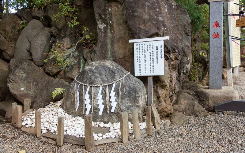 検見川神社 神石