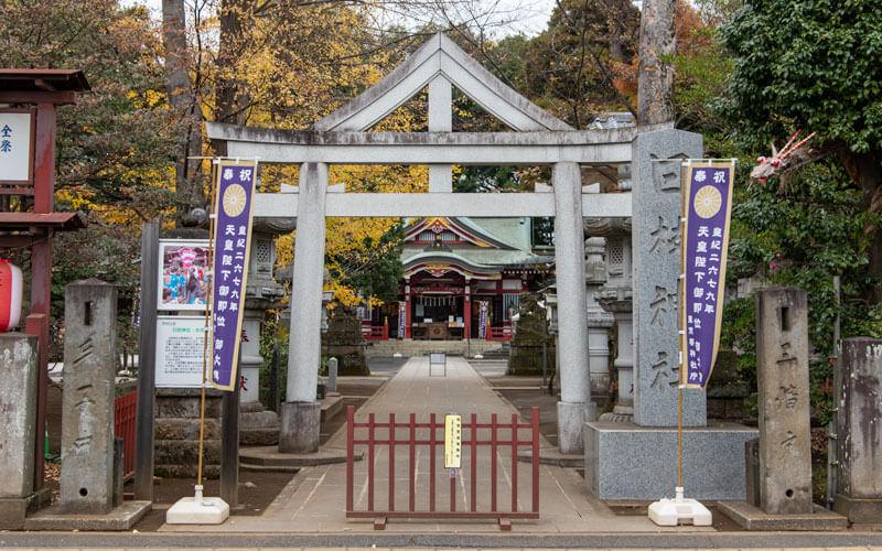 清瀬市 日枝神社 鳥居