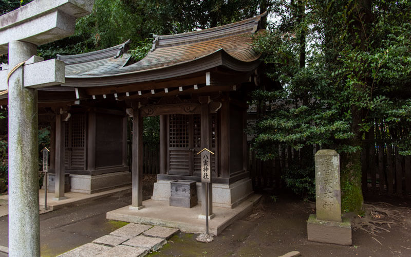 清瀬市 日枝神社 八雲神社