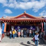 波上宮 拝殿
