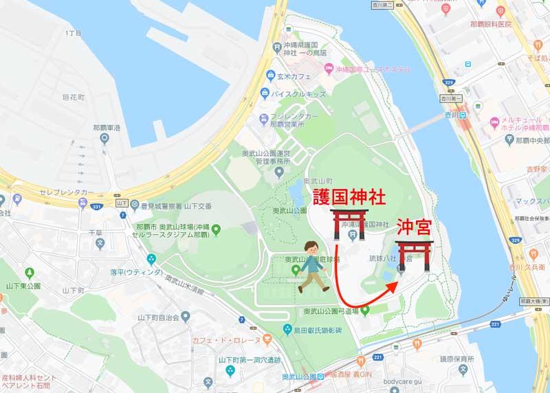 沖宮 マップ