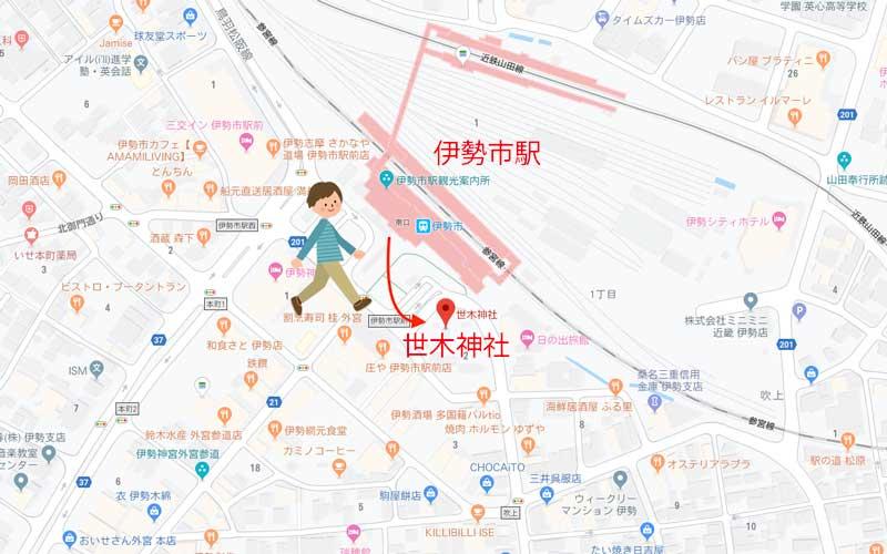 世木神社 マップ