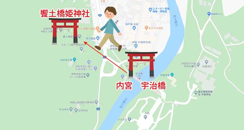 饗土橋姫神社までの道のり