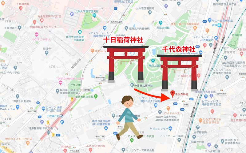 千代森神社までの道のり