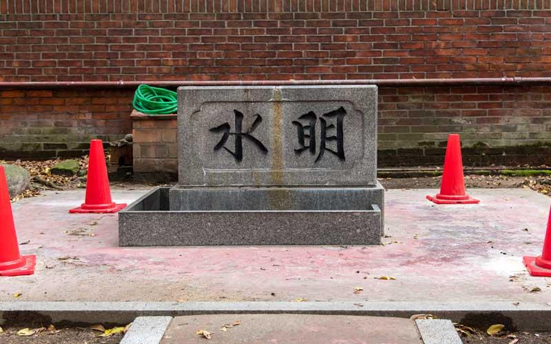 千代森神社 水明