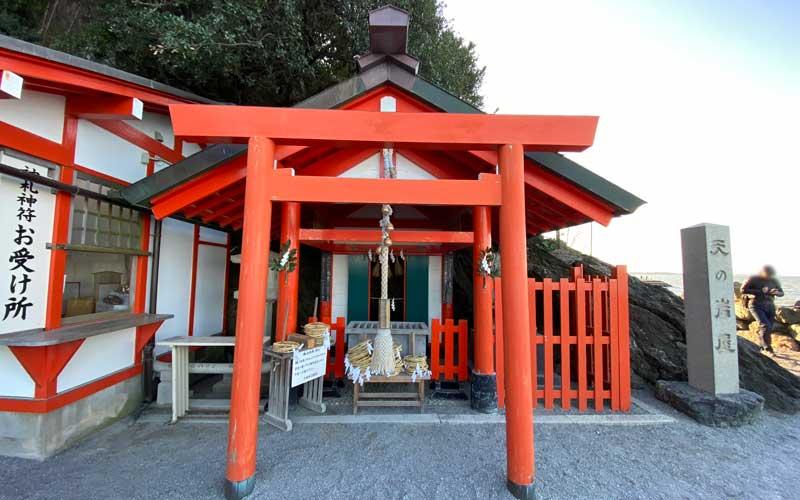 二見興玉神社 天の岩屋拝殿
