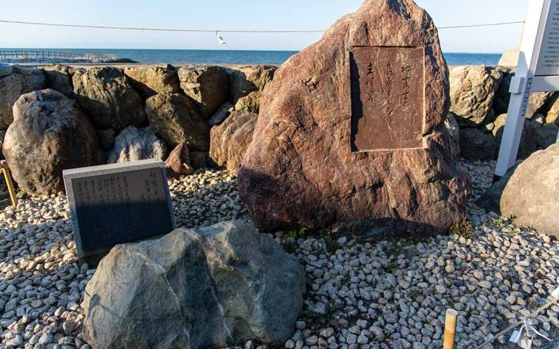 二見興玉神社 夫婦岩石碑